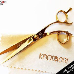 KAMISORI Edición de Oro Black Diamond Tijeras Profesionales de Peluquería